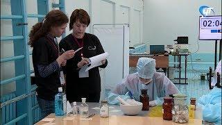 Участники чемпионата WorldSkills в НовГУ впервые испытали себя в компетенции «фармацевтика»