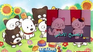 Tama And Friends Opening Multilanguage Comparison