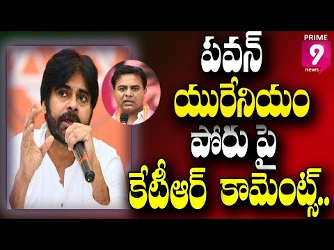 KTR Moved Resolution against Proposal of Uranium mining in Nallamala at Assembly  Prime9 News