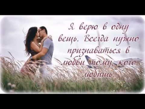 Найти слова из песни счастье моей любви