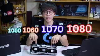 การ์ดจอ GTX 1070 inno3D ichill - มีดียังไง(ภาษาคนเข้าใจง่าย)