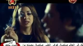 تحميل و مشاهدة محمد سمير ملهاش امان MP3