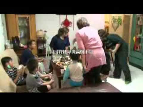 「腎情‧深情」慢性腎臟病防治紀錄片-台語版-2