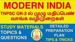TNPSC Group 4 Study Plan - History Of Modern India
