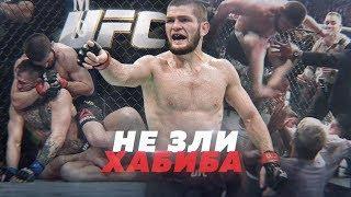 ХАБИБ НУРМАГОМЕДОВ УЙДЁТ ИЗ UFC? // Алексей Казаков