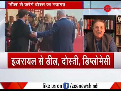 Bilateral talks between India Israel begins