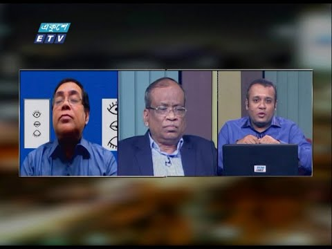 Ekusher Rat || আজকের বিষয়ঃ হার্ড ইউমিনিটি।। ||  | ETV Talk Show