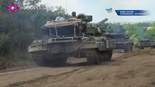 """Лента новостей на """"Новороссия ТВ"""" 6 октября 2017 года"""