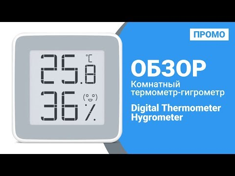 Xiaomi Digital Thermometer Hygrometer - Промо обзор!