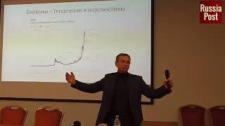 Криптовалюта биткоин как новая обманка от старых хозяев
