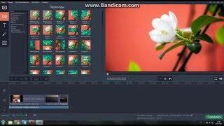 обзор Movavi Video Editor 11