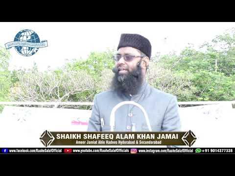 Shaikh Shafeeq Alam Khan Jamia ll NTR Stadium ll Khutba Eid Ul Fitr 2019