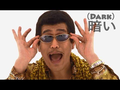 ピコ太郎は2018年に消えるか検証!新曲ネオサングラス海外反応!