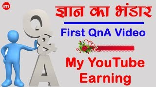 First QnA | By Ishan - Download this Video in MP3, M4A, WEBM, MP4, 3GP