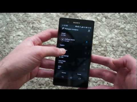 Sony Xperia Z и мелодии!