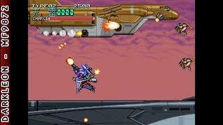 PlayStation - Arcade Hits - Wolf Fang Koukiba 2001 (1996)