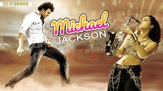Michael Jackson Tum Ho | माइकल जैक्सन तुम