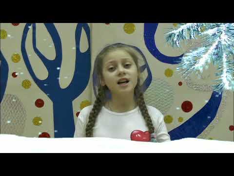 Елена Григорьева, Вот моя деревня