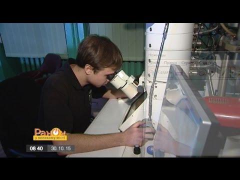 Кабинет коррекции зрения юг-линзы