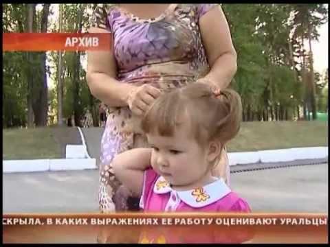 Мама пытается убедить отца встречаться с ребенком