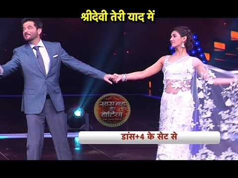 Dance Plus 4: Anil Kapoor Pays Tribute To Bhabhi S
