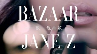 《BAZAAR》MV - Official video