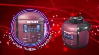 Мультиварка скороварка VITALEX VL-5204 от компании ИМ VITALEX - видео