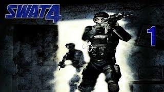 SWAT 4 (прохождение) - 1 задание