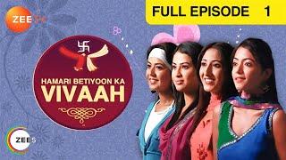 Hamari Betiyoon Ka Vivaah | Hindi Serial | Full Episode - 1