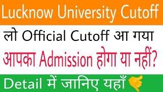 lucknow university mba - मुफ्त ऑनलाइन