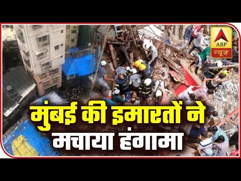 Mumbai Building Collapse: Adjacent Buildings Being Evacuated | ABP News