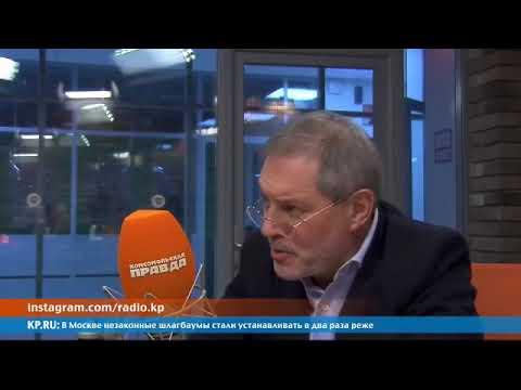 Михаил Леонтьев: Ликсутов - сумасшедший идиот...