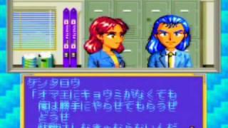 Shuusoku Game: Trendy Drama [就職ゲーム TRENDY DRAMA] Game Sample - SNES/SFC