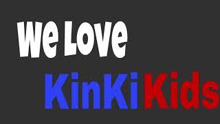 変わったかたちの石  KinKi Kids - Joe