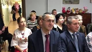 Мероприятие, посвященное 98-летию образования Республики Дагестан в составе РФ.
