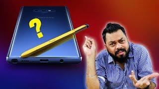 Samsung Galaxy Note 9 - My Frank Opinions - कैसा है? 🔥
