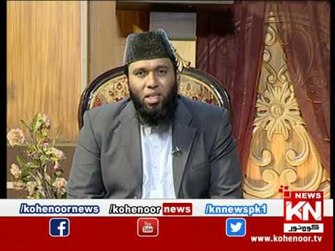 Istakhara 27 February 2021 | Kohenoor News Pakistan