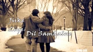 Tu Hi Hai - Dear Zindagi   Lyrics Style Unplugged   Amaan Shah   Shah Rukh Khan   Alia Bhatt