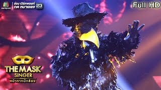 Zombie    หน้ากากอีกาดำ | THE MASK SINGER หน้ากากนักร้อง