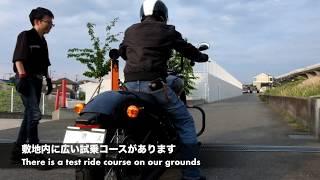 【ハーレーダビッドソン南大阪 アフターサービス】HIGHSIDE Experience and After service ver.
