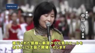 新宿からエールを被災地に300年伝わる「鹿子踊」