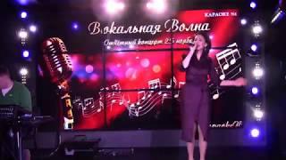 Наталья Кузина A'STUDIO - Только с тобой