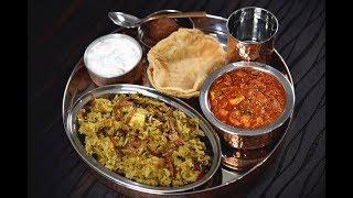 Indian Guest Lunch Menu - part 2 | Veg thali recipe | Lunch menu ideas