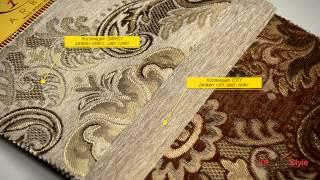 Мебельная ткань DARCY Арт.: MT-01032