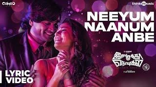 Imaikkaa Nodigal | Neeyum Naanum Anbe Song | Hiphop Tamizha | Vijay Sethupathi, Nayanthara, Atharvaa