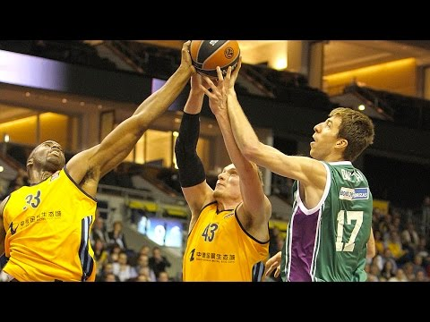 Highlights: ALBA Berlin-Unicaja Malaga