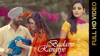 Badami Rangiye  Garrie Dhaliwal