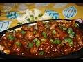 Gobi Manchurian Gravy   Gobi Manchurian   How to make Cauliflower Manchurian