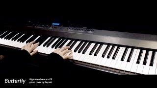 """디지몬 어드벤처 Digimon Adventure OP : """"Butterfly"""" Piano cover 피아노 커버"""