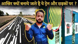 सड़कों पर क्यों बनायीं जाती है ये White Lines ? Most Amazing Random Facts in Hindi FNEP 6